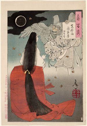 Tsukioka Yoshitoshi: Midnight Moon at Mount Yoshino: Iga no tsubone (Yoshinoyama yahan tsuki, Iga no tsubone), from the series One Hundred Aspects of the Moon (Tsuki hyakushi) - Museum of Fine Arts