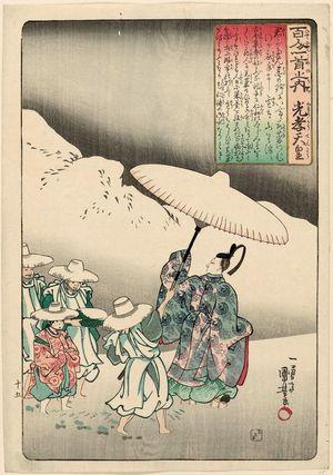 Utagawa Kuniyoshi: Poem by Kôkô Tennô, from the series One Hundred Poems by One Hundred Poets (Hyakunin isshu no uchi) - Museum of Fine Arts