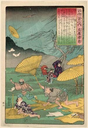 歌川国芳: Poem by Bun'ya no Yasuhide, from the series One Hundred Poems by One Hundred Poets (Hyakunin isshu no uchi) - ボストン美術館