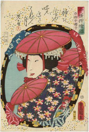 歌川国貞: Actor as the Shirabyôshi Dancer Sakurako, from the series Mirrors for Collage Pictures in the Modern Style (Imayô oshi-e kagami) - ボストン美術館