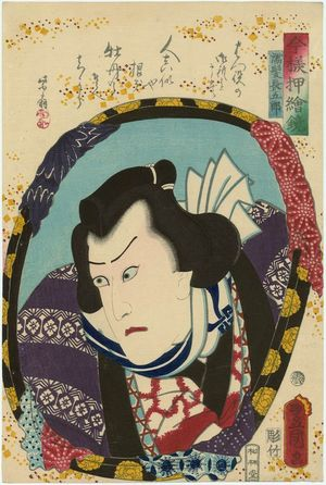 歌川国貞: Actor as Nuregami Chôgorô, from the series Mirrors for Collage Pictures in the Modern Style (Imayô oshi-e kagami) - ボストン美術館
