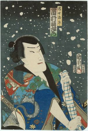 豊原国周: Actor Ichimura Uzaemon - ボストン美術館
