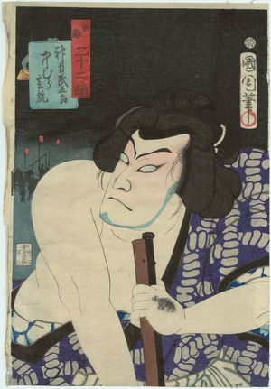 Toyohara Kunichika: Actor Nakamura Shikan from the series Zen aku sanjûni kagami - Museum of Fine Arts