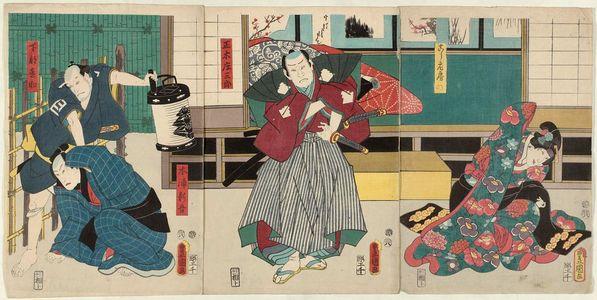Utagawa Kunisada: Actors Nakamura Daikichi III as Koshimoto Fusano (R), Arashi Rikan III as Masaki Shôzaburô (C), Kataoka Gadô II as Kiura Shingo and Asao Okuyama III as Shimobe Naosuke (L) - Museum of Fine Arts