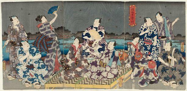 歌川国貞: Catching Fireflies by the Sumida River (Sumida no hotarugari) - ボストン美術館