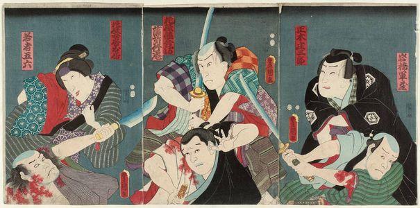 Utagawa Kunisada: Actors Matsumoto Kunigorô I as Iwahashi Gunzô and Arashi Rikan III as Masaki Shôsaburô; Kataoka Gadô II as Hanaya Tokubei and Ôtani Tokuji II as Mokari Chikuan; Nakamura Daikichi III as Hanaya's Wife (Nyôbô) Ofusa and Ôtani Tomoemon IV as Wakamono Goroku - Museum of Fine Arts