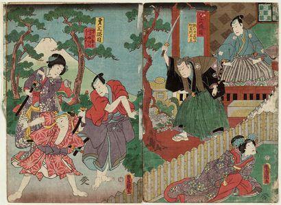 Utagawa Kunisada: Act II and Act III, Twelve Continuous Acts of The Storehouse of Loyal Retainers, a Primer (Kanadehon Chûshingura jûnidan tsuzuki) - Museum of Fine Arts
