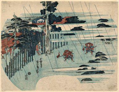 Utagawa Sadahide: The Revenge of the Soga Brothers - Museum of Fine Arts