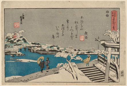 Utagawa Kunikazu: Snow at Matsuchiyama (Matsuchiyama no yuki), from the series famous Places in the Eastern Capital (Tôto meisho) - Museum of Fine Arts