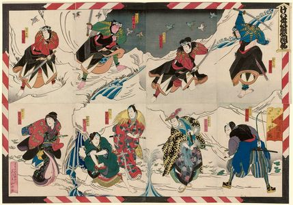 Utagawa Kunikazu: The Barrier Ticket of Love, a Courtesan Play (Keisei Koi no Sekifuda) - Museum of Fine Arts