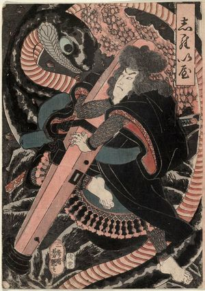 歌川芳艶: Jiraiya - ボストン美術館