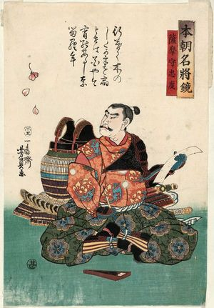 Utagawa Yoshikazu: Tadanori, Governor of Satsuma Province (Satsuma no kami Tadanori), from the series Mirror of Famous Generals of Our Country (Honchô meishô kagami) - Museum of Fine Arts