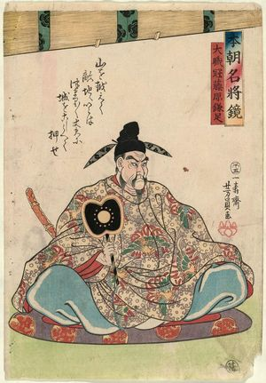 Utagawa Yoshikazu: Taishokkan Fujiwara Kamatari, from the series Mirror of Famous Generals of Our Country (Honchô meishô kagami) - Museum of Fine Arts
