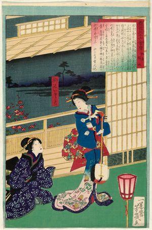 落合芳幾: from the series Thirty-six Restaurants in Spring Colors (Shunshoku sanjûroku kaiseki) - ボストン美術館