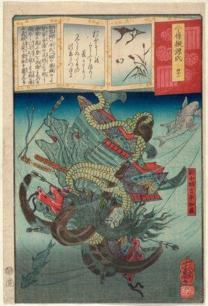 Ochiai Yoshiiku: Ch. 41, Maboroshi: Shinchûnagon Taira no Tomomori, from the series Modern Parodies of Genji (Imayô nazorae Genji) - Museum of Fine Arts