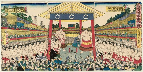 Ochiai Yoshiiku: Procession of Sumô Wrestlers for a Fund-raising Tournament (Kanjin ôzumô dohyô iri no zu) - Museum of Fine Arts