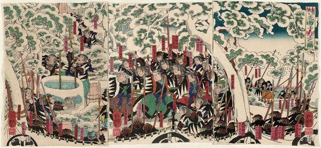 歌川芳艶: The Loyal Retainers Withdraw to Sengaku-ji Temple (Gishi meimei Sengaku-ji hikiage no zu) - ボストン美術館