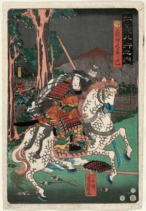 歌川芳員: Yoshinaka's Mistress Tomoe, from the series Jingi hachigyo no uchi - ボストン美術館