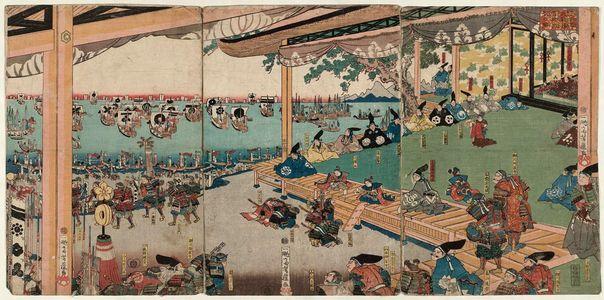 Yoshifuji: Ashikaga Takauji... - Museum of Fine Arts