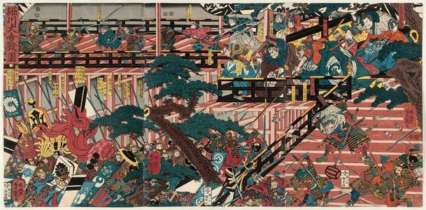 Utagawa Yoshitsuya: The Great Battle at Horikawa (Horikawa ôgassen zu) - Museum of Fine Arts