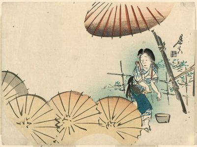 柴田是眞: Woman Waterproofing Umbrellas - ボストン美術館