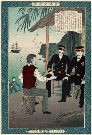 井上安治: Tanaka Tsurukichi, No. 48 from the series Self-made Men Worthy of Emulation (Kyôdô risshi moto) - ボストン美術館