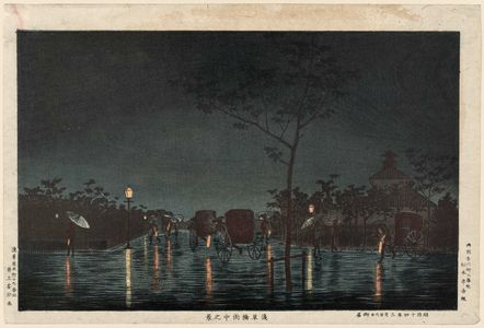 Inoue Yasuji: Asakusa Bridge in the Rain (Asakusa-bashi uchû no kei) - Museum of Fine Arts