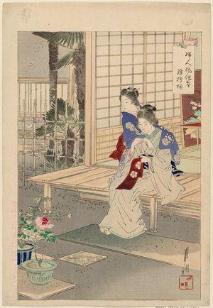 Ogata Gekko: Nui Moyo (Embroidering). Series: Fujin Fuzoku Zukushi - Museum of Fine Arts