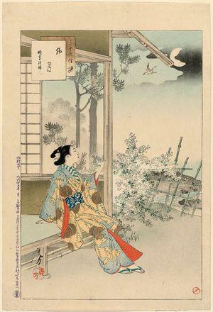 Mizuno Toshikata: The Fourth Month: Woman of the Enkyô Era [1744-48] (Uzuki, Enkyô koro fujin), from the series Thirty-six Elegant Selections (Sanjûroku kasen) - Museum of Fine Arts