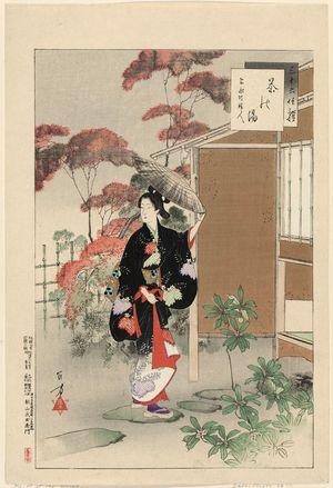 Mizuno Toshikata: Tea Gathering: Woman of the Hôei Era [1704-11] (Chanoyu, Hôei goro fujin), from the series Thirty-six Elegant Selections (Sanjûroku kasen) - Museum of Fine Arts