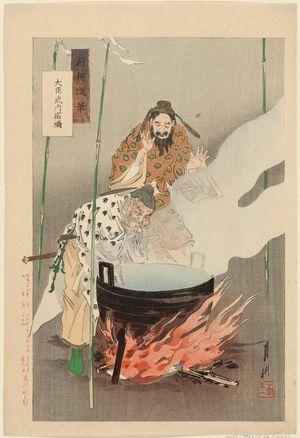 Ogata Gekko: The Great Minister Takenouchi no Sukune, from the series Sketches by Gekkô (Gekkô zuihitsu) - Museum of Fine Arts