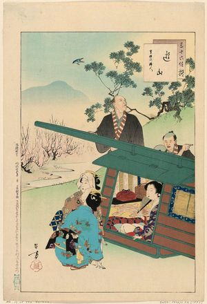 Mizuno Toshikata: Excursion to the Mountains: Women of the Kyôhô Era [1716-36] (Yûzan, Kyôhô goro fujin), from the series Thirty-six Elegant Selections (Sanjûroku kasen) - Museum of Fine Arts