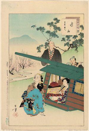 水野年方: Excursion to the Mountains: Women of the Kyôhô Era [1716-36] (Yûzan, Kyôhô goro fujin), from the series Thirty-six Elegant Selections (Sanjûroku kasen) - ボストン美術館