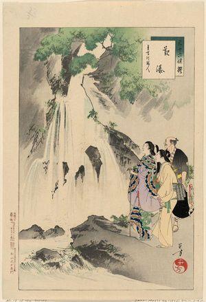 Mizuno Toshikata: Viewing a Waterfall: Women of the Jôkyô Era [1684-88] (Kanbaku, Jôkyô koro fujin), from the series Thirty-six Elegant Selections (Sanjûroku kasen) - Museum of Fine Arts