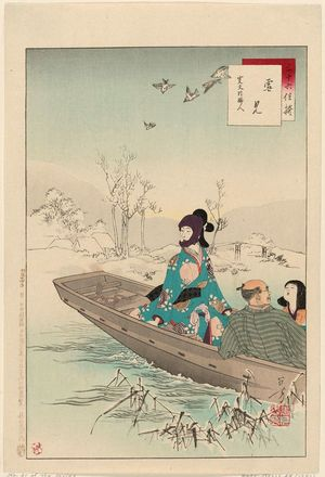 水野年方: Snow Viewing: Woman of the Kanbun Era [1661-73] (Yukimi, Kanbun koro fujin), from the series Thirty-six Elegant Selections (Sanjûroku kasen) - ボストン美術館