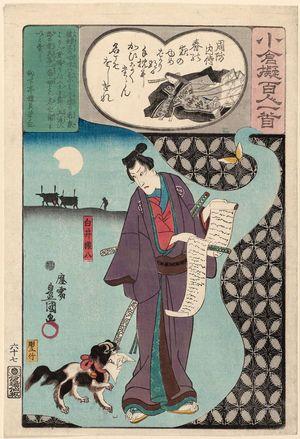 Utagawa Kunisada: Poem by Suô no Naishi: Shirai Gonpachi, from the series Ogura Imitations of One Hundred Poems by One Hundred Poets (Ogura nazorae hyakunin isshu) - Museum of Fine Arts
