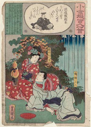 Utagawa Kunisada: Poem by Minamoto Toshiyori Ason: Narukami Shônin and Kumo no Taema, from the series Ogura Imitations of One Hundred Poems by One Hundred Poets (Ogura nazorae hyakunin isshu) - Museum of Fine Arts