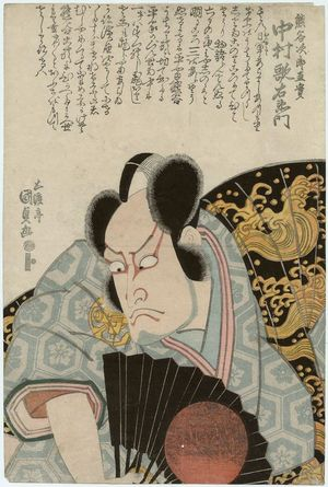 Utagawa Kunisada: Actor - Museum of Fine Arts