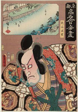 Utagawa Kunisada: The Ôgiya Restaurant: (Actor Ichikawa Ebizô V) as Kumagai Naozane, from the series Famous Restaurants of the Eastern Capital (Tôto kômei kaiseki zukushi) - Museum of Fine Arts