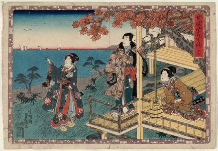 歌川国貞: No. 12 from the series Magic Lantern Slides of That Romantic Purple Figure (Sono sugata yukari no utsushi-e) - ボストン美術館