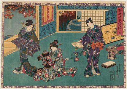 歌川国貞: No. 19 from the series Magic Lantern Slides of That Romantic Purple Figure (Sono sugata yukari no utsushi-e) - ボストン美術館