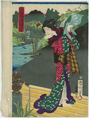 豊原国周: Kôya, from the series Six Jewel-like Faces of Modern Times (Tôsei mu tamagao), pun on Six Jewel Rivers (Mu Tamagawa) - ボストン美術館