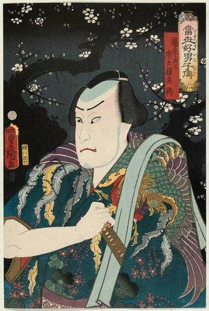 Utagawa Kunisada: Actor Arashi Kichisaburô III as Tôken Gonbei, Comparable to Yang Zhi (Yôshi ni hisu), from the series A Contemporary Suikoden (Tôsei suikoden) - Museum of Fine Arts
