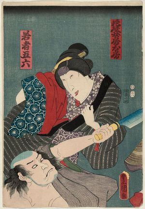 Utagawa Kunisada: Actors Nakamura Daikichi III as Hanaya's Wife (Nyôbô) Ofusa and Ôtani Tomoemon IV as Wakamono Goroku - Museum of Fine Arts
