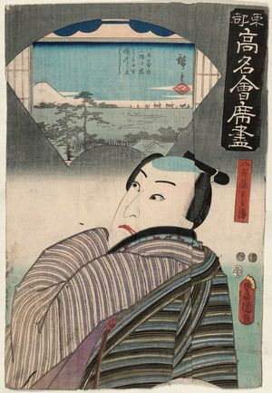 Utagawa Kunisada: View of Nihon Embankment from the Small Window on the Upper Floor of the Yaozen Restaurant: (Actor Nakamura Utaemon IV as) Yaoya Hanbei, from the series Famous Restaurants of the Eastern Capital (Tôto kômei kaiseki zukushi) - Museum of Fine Arts