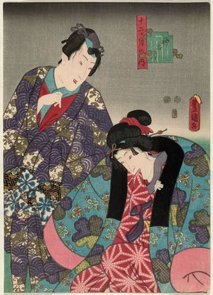 Utagawa Kunisada: The Tenth Month (Kannazuki), from the series The Twelve Months (Jûnika tsuki no uchi) - Museum of Fine Arts