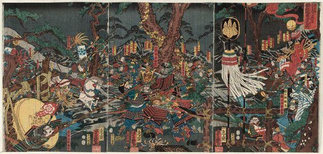 Ochiai Yoshiiku: The Great Battle of Kurikaradani between Kiso Yoshinaka and the Taira General Tomonori in 1183 (Juei ninen Kiso Yoshinaka Heishô Tomonori Kurikaradani ôgassen) - Museum of Fine Arts