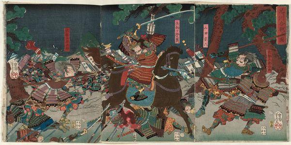 Utagawa Yoshifusa: The Battle of the Ani River (Anigawa kassen no zu) - ボストン美術館