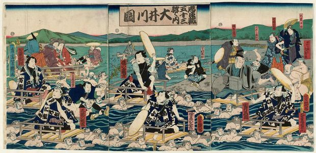 落合芳幾: The Storehouse of Loyal Retainers and the Fifty-three Stations of the Tôkaidô: The Ôi River Crossing (Chûshingura gojûsan eki no uchi Ôikawa zu) - ボストン美術館