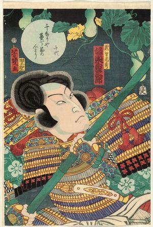 落合芳幾: Actor Bando Hikosaburo as Takechi Mitsuhide - ボストン美術館